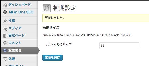 スクリーンショット 2013-06-15 0.56.25