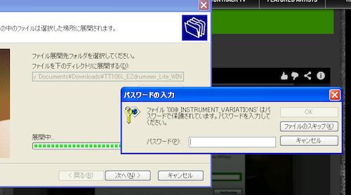 201302250021592a6