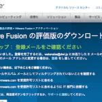 VMware Fusion5 と BootcampでWin7 64bit