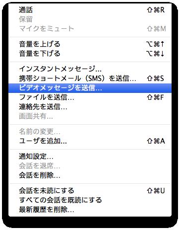 スクリーンショット 2013-06-23 13.54.19
