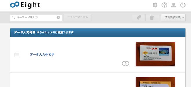 スクリーンショット 2013-06-24 16.09.21