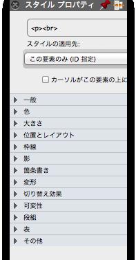 スクリーンショット 2013-06-26 18.56.31