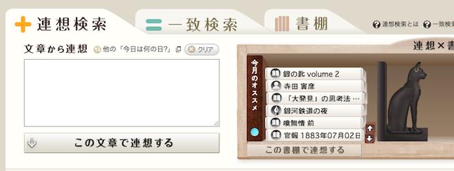 スクリーンショット 2013-06-25 20.38.43