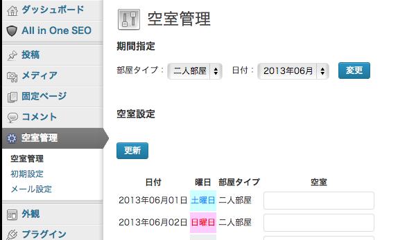 スクリーンショット 2013-06-27 3.04.00