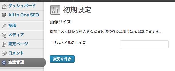 スクリーンショット 2013-06-14 1.28.10