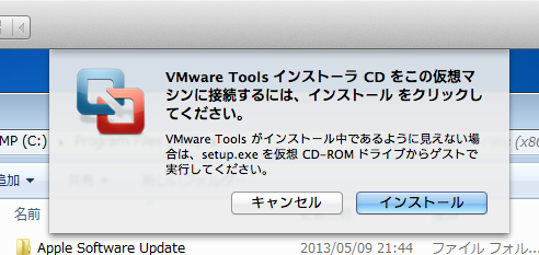 スクリーンショット 2013-06-05 0.06.47