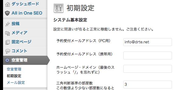 スクリーンショット 2013-06-17 1.51.22