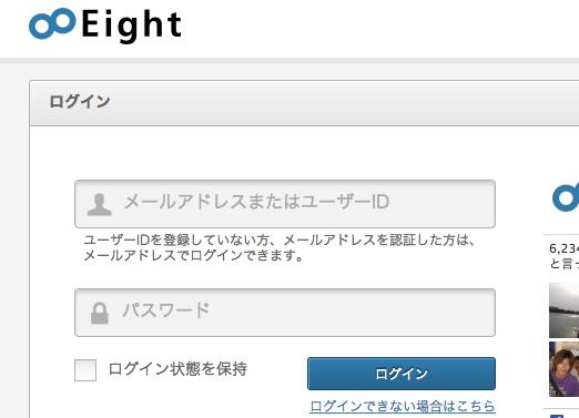 スクリーンショット 2013-06-24 16.07.21