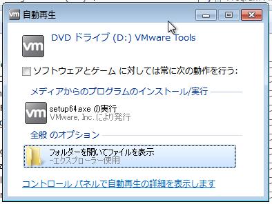 スクリーンショット 2013-06-05 0.06.56