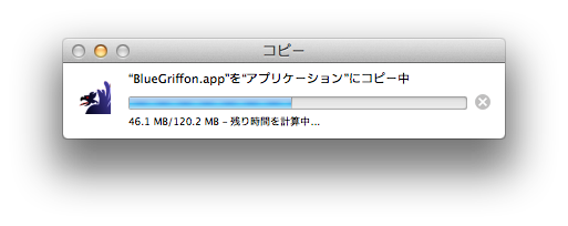 スクリーンショット 2013-06-26 16.50.49
