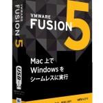 VMware FUSION 5 でWindows7 と Mac のデータをドラッグ&ドロップできない場合
