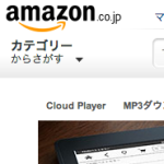 Amazon の呪縛からのがれるために連想検索で本を探す
