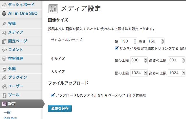 スクリーンショット 2013-06-13 23.13.41