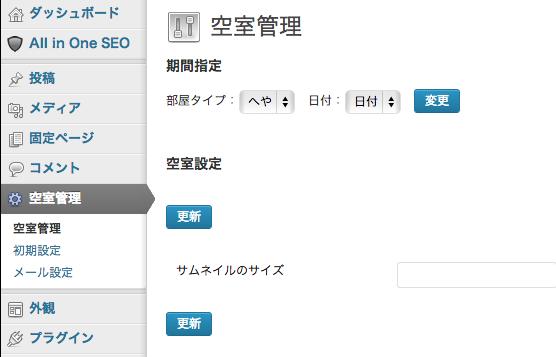 スクリーンショット 2013-06-25 22.57.45