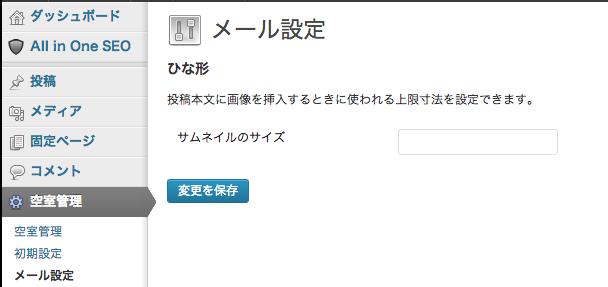 スクリーンショット 2013-06-16 3.22.21