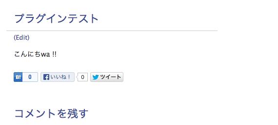 スクリーンショット 2013-07-13 21.18.37