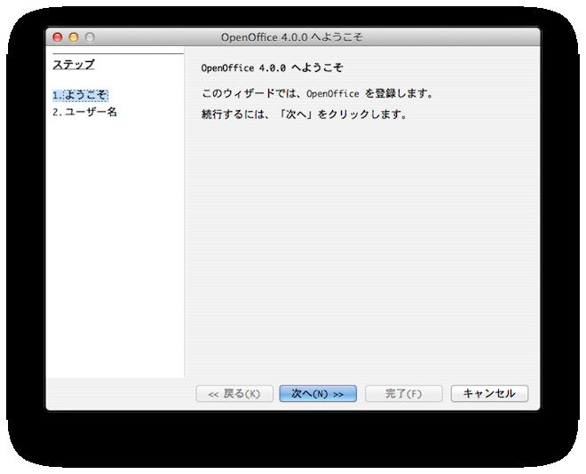 スクリーンショット 2013-07-29 16.18.01