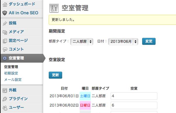 スクリーンショット 2013-07-01 3.51.13