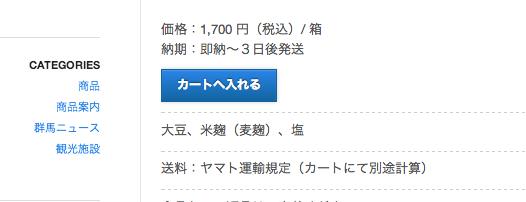 スクリーンショット 2013-07-06 0.01.30