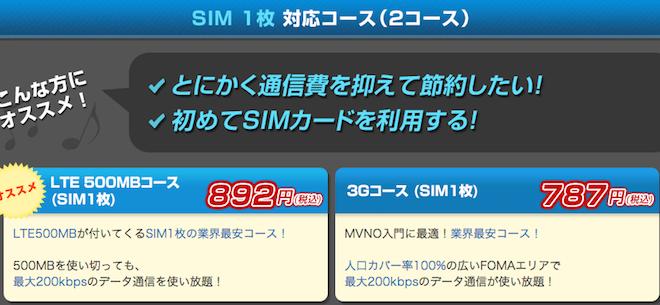 スクリーンショット 2013-07-21 1.41.16