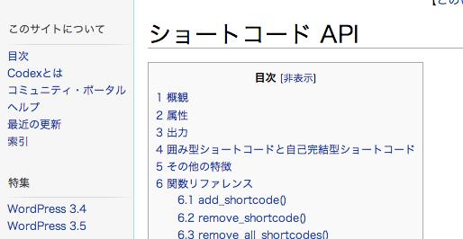 スクリーンショット 2013-07-06 0.10.48
