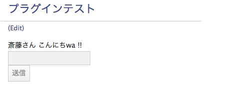 スクリーンショット 2013-07-13 21.38.37