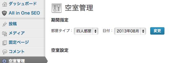 スクリーンショット 2013-06-26 0.05.13