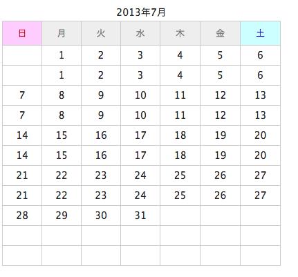 スクリーンショット 2013-08-01 2.10.35 2