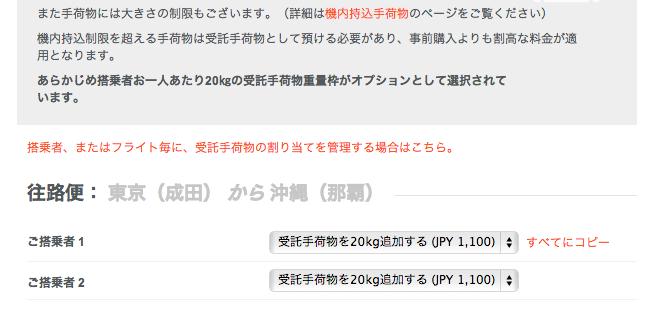 スクリーンショット 2013-08-21 20.04.47
