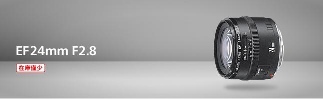スクリーンショット 2013-08-03 0.03.26