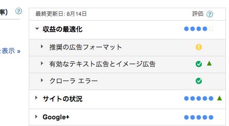スクリーンショット 2013-08-16 13.48.49
