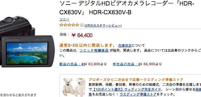 スクリーンショット 2013-08-31 0.16.58