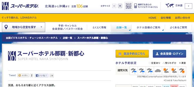 スクリーンショット 2013-08-20 20.55.03