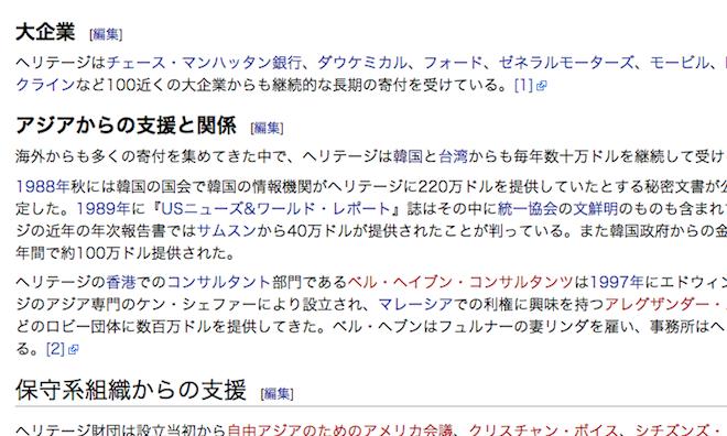 スクリーンショット 2013-08-03 14.16.05