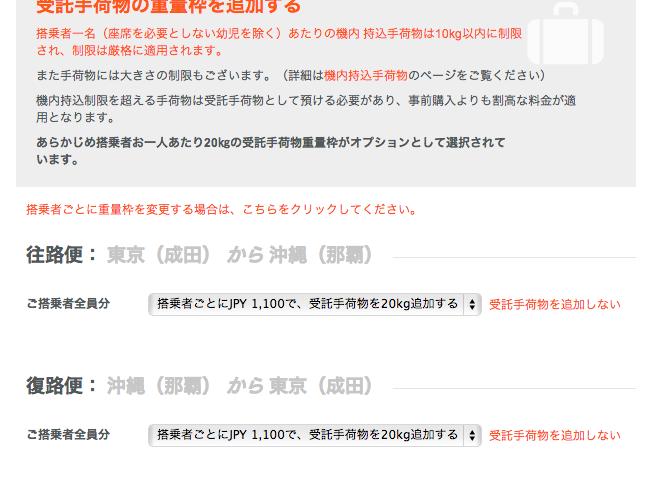 スクリーンショット 2013-08-21 20.01.22