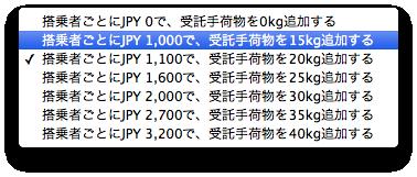 スクリーンショット 2013-08-21 19.56.49