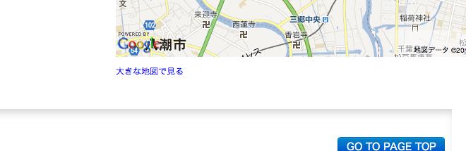 スクリーンショット 2013-08-24 1.44.04