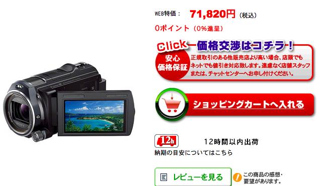 スクリーンショット 2013-08-31 0.15.42