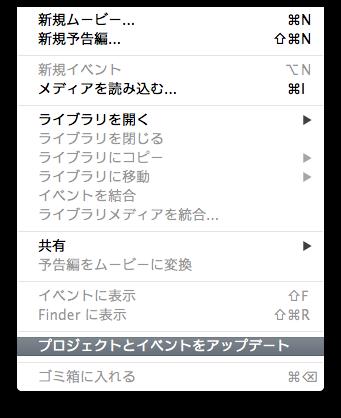 スクリーンショット 2013-10-28 2.06.04