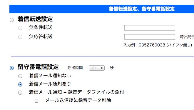 スクリーンショット 2013-10-28 21.50.04