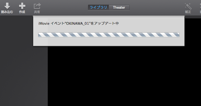 スクリーンショット 2013-10-28 2.04.05