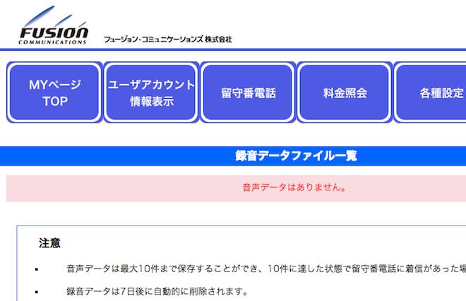 スクリーンショット 2013-10-27 22.01.02