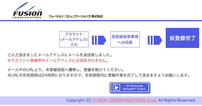 スクリーンショット 2013-10-27 21.48.58