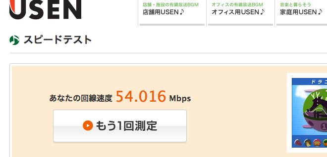 スクリーンショット 2013-11-19 1.16.58