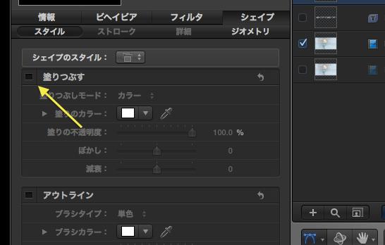 スクリーンショット 2013-12-30 22.51.51