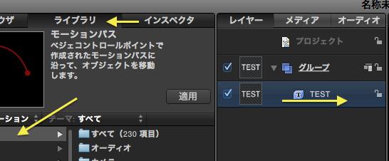 スクリーンショット 2013-12-27 21.51.51