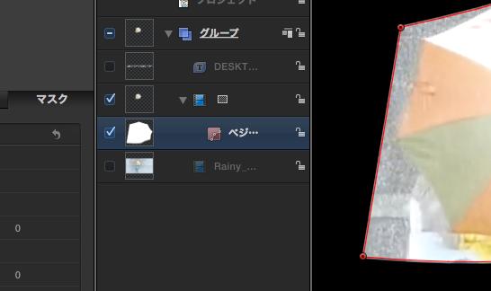 スクリーンショット 2013-12-30 22.58.43