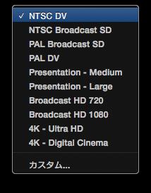 スクリーンショット 2013-12-27 16.54.20