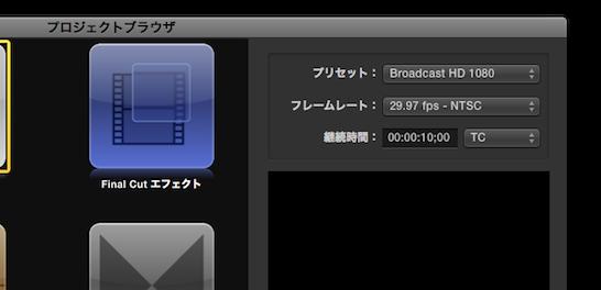 スクリーンショット 2013-12-29 21.40.53