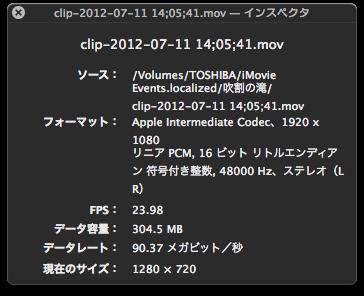 スクリーンショット 2013-12-29 21.38.15